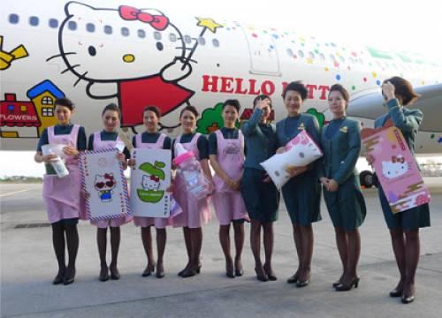 Đại lý vé máy bay Eva Air tại Việt Nam