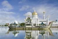 Vé máy bay đi Brunei