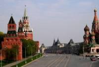 Vé máy bay đi Moscow (Nga) giá rẻ
