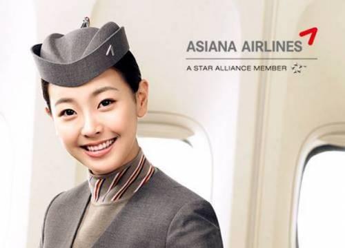 Vé máy bay Asiana Airlines giá rẻ