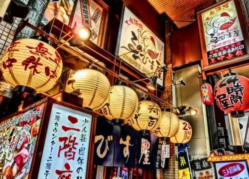 Vé máy bay đi Osaka (Nhật Bản) giá rẻ nhất
